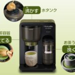 tea-ceres-matcha-machine