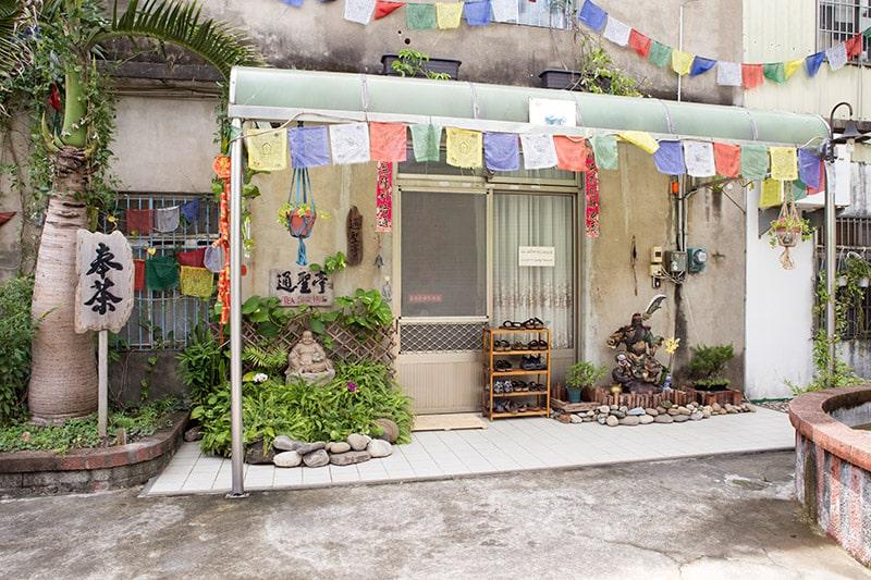 Tea Sage Hut Taiwan