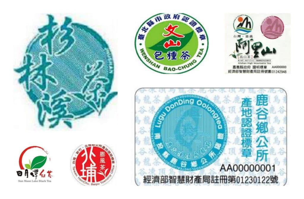 Taiwan Tea Logos