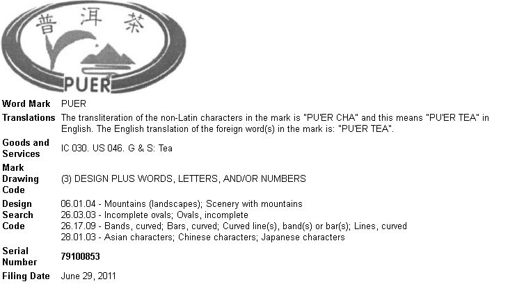 Yunnan Puer Trademark