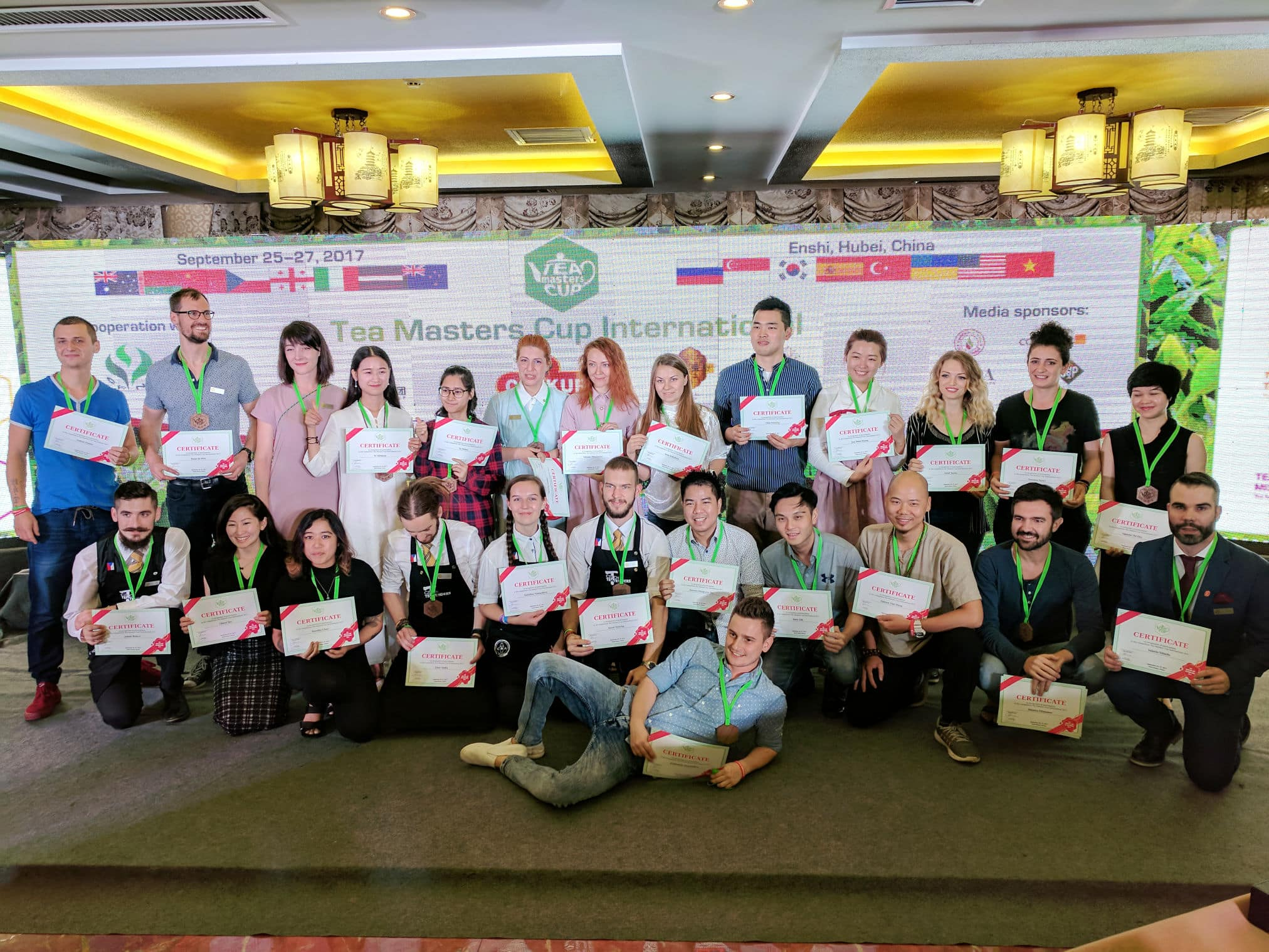 Tea Master's Cup Finals 2017 in Enshi, Hubei China